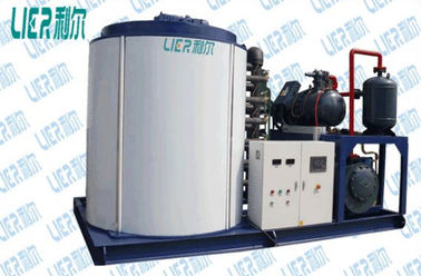Trung Quốc Ice Industrial Commercial Equipment For Food Fishing Processing LR-2.5T nhà cung cấp